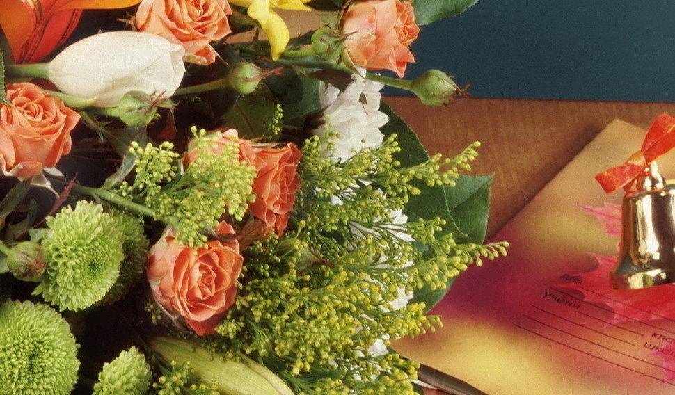 Букеты, цветы в коробках, гелиевые шары и многое другое к выпускному