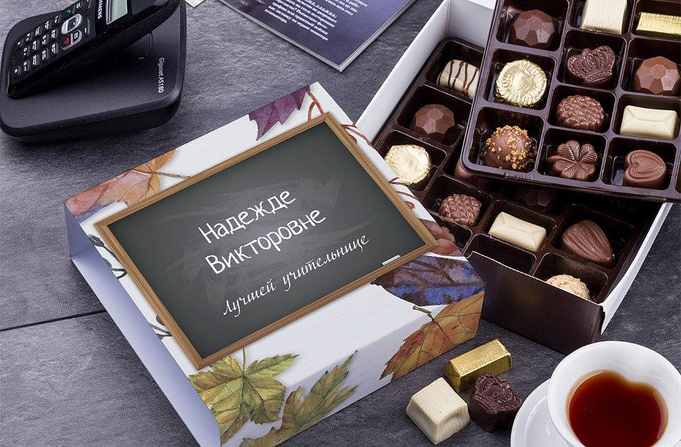 Шоколадные подарки любимым учителям